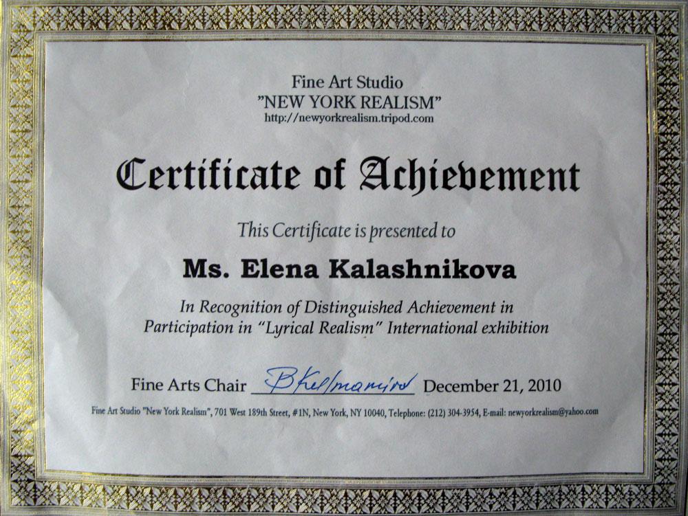 Диплом об участии в рождественской выставке русских художников в Нью-йорке. 2010 г.