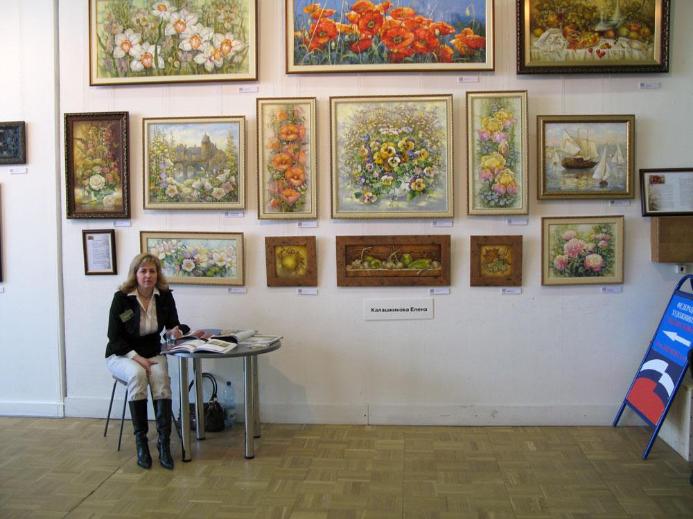 Арт салон ЦДХ 2007г. Елена Калашникова