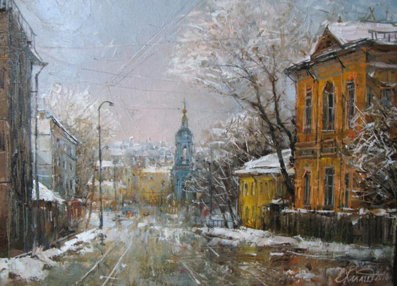МОСКВА. ЯНВАРЬ. 30Х40